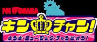 キンキ・ミュージックチャンピオン
