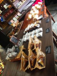 高鍋町焼菓子販売