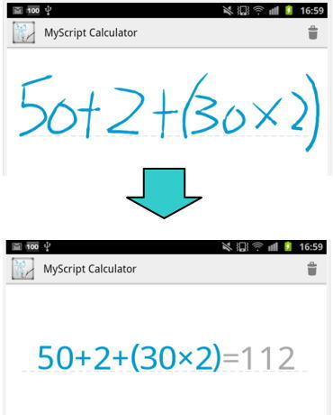 Android電卓アプリ MyScript Calculator