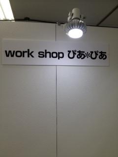 インターナショナル大阪ギフトショー♪