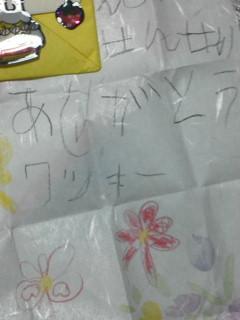 幼稚園で(^-^)②