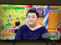 「蕎麦ゆかわ」チラリと紹介されました!!