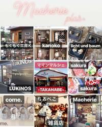 11/18(日)はママンマルシェTAKANABEへ(o^^o)