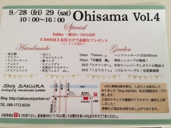 完成(*^^)v