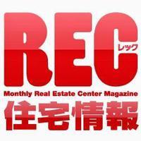 REC宮崎について