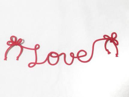 赤い紐「LOVE」