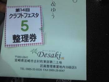 イベント報告♪