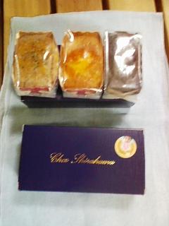 紫芋チーズケーキ入荷