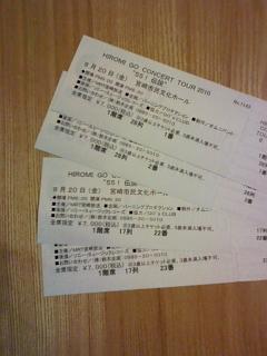 郷 ひろみ コンサート 行きまーす