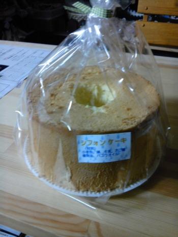 シフォンケーキ届きました。