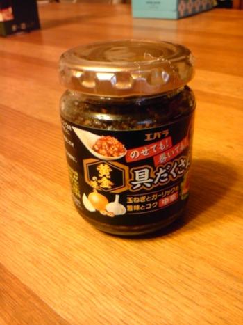 食べるラー油ゲット