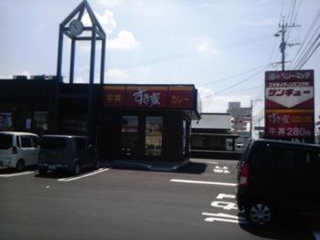 牛丼のすき屋がオープンしました。