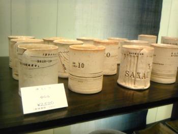 陶器がいっぱい・・・