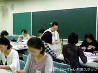 ワイヤークラフト講座inシーオーレ新宮(福岡県)