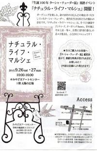 26・27日はアートセンターでイベントです