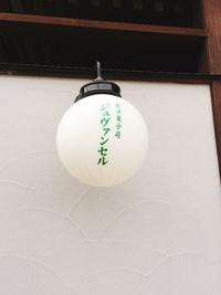 京都観光♪
