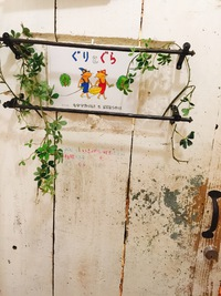 隠れ家的なお店(大阪編)