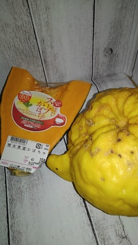 黄色い・・・