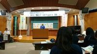 『「夢ある'農業女子'応援Project  in宮崎」に参加しました♪』