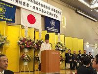 全国日本調理師技能士会連合会 新春懇親会 2017/03/29 17:00:00