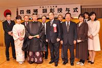 平成29年度 四條祭・顕彰授与式