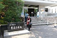日本一の庭園「足立美術館」