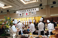 平成29年度 全日本司厨士協会 合同懇親会 2017/06/14 13:00:00