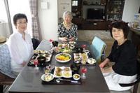 食健士の健康料理研究会