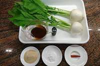 天皇陛下料理番の和のレシピ2