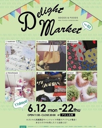 Delight market