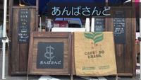 出展者紹介-food-4