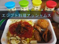出展者紹介-food-2