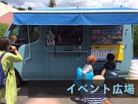 出店差紹介-food-