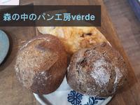 出展者紹介-food-6