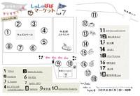 会場案内図vol.7