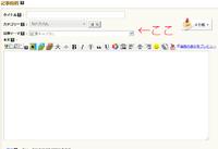 記事投稿ページに記事テーマ機能を追加しました。 2014/05/20 18:18:10