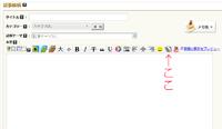 便利な過去記事リンク機能のご紹介 2014/05/21 20:59:58