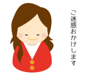 メンテナンスのお知らせ(2018年3月12日 (・・・