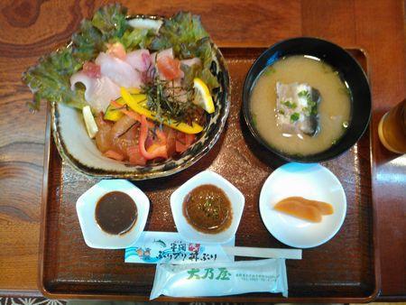 ブリプリ丼~都井岬