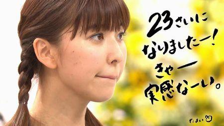 玉井詩織23th生誕祭