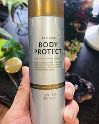 BODY PROTECT