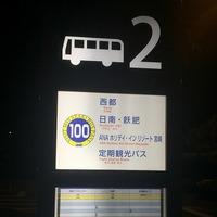 バス停 2017/06/02 00:12:00