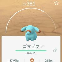ポケGO 2018/02/26 00:03:00