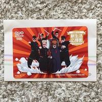 QUOカード 2018/04/27 00:03:00