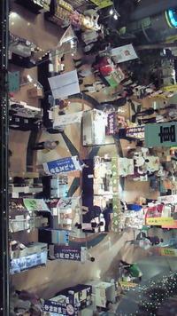 ひむか市場〜宮崎空港にいます