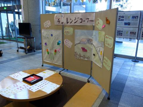 折り紙チャレンジコーナー
