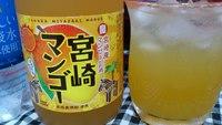 『宮崎マンゴー和りきゅーる』を飲もう♪♪♪