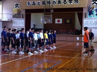 高鍋バスケットボールクリニック