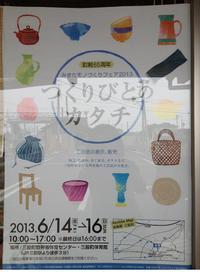 しゅしゅぽぽマーケットvol.3 【出店者様変更と同日開催イベントについて】