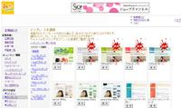 新テンプレート登場! 2013/06/04 19:39:45